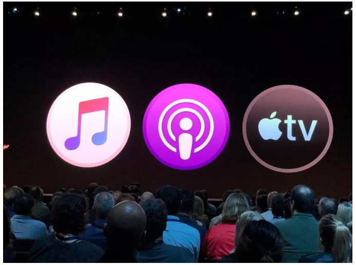 iTunes gone